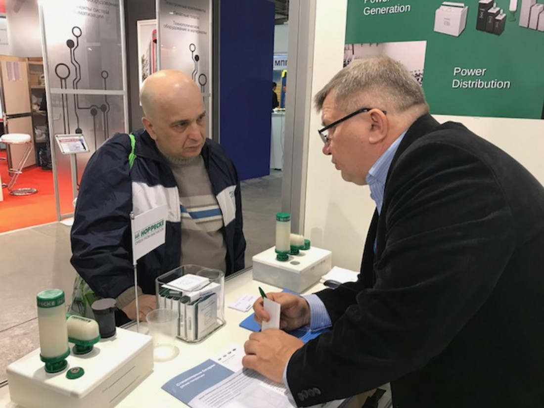 Ukraine's largest fair for electrical engineering and industry: HOPPECKE at Elcom for the fifth time - Wednesday, 18.04.2018